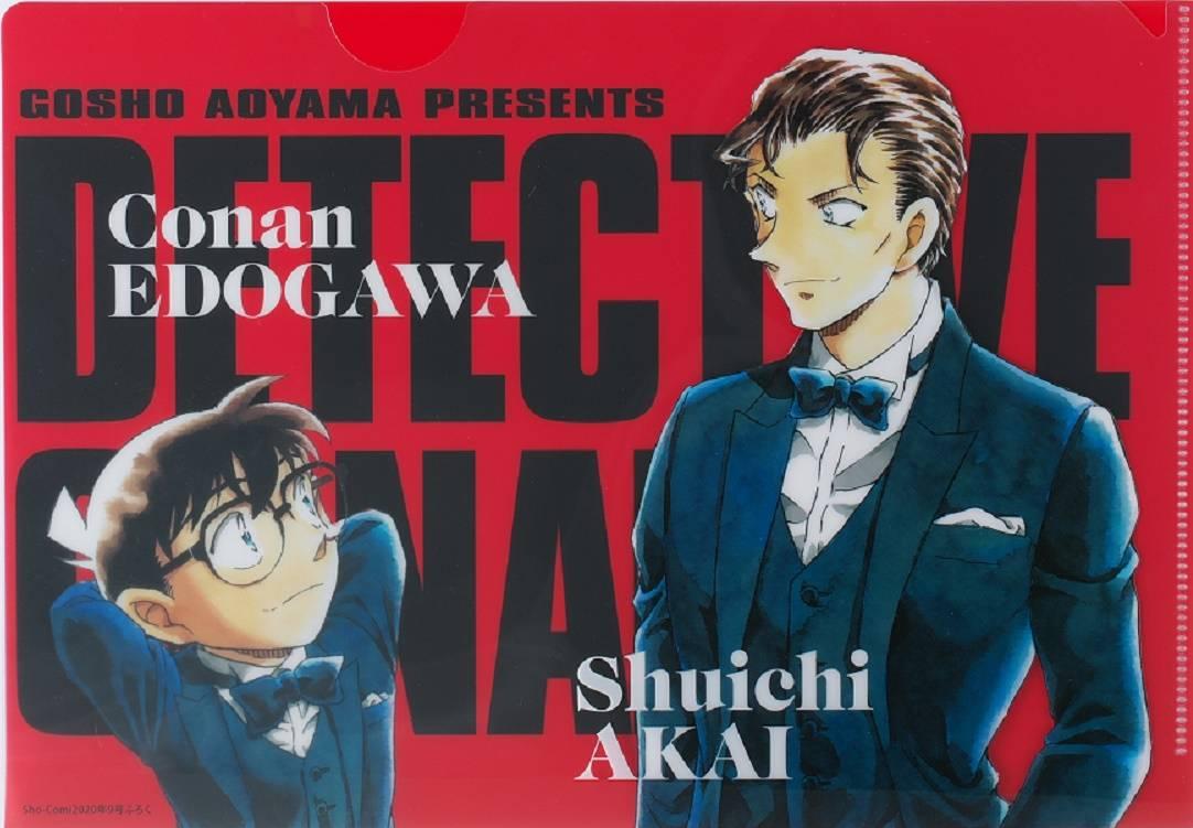 『名探偵コナン』と『ShoーComi』