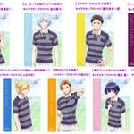 オリジナルアニメ「number24」主題歌「SET!」/小林正典