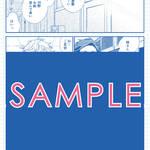 スクールカーストBLコミックス「カーストヘヴン」最新6巻11