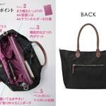 進化した「観劇バッグ」が好評!パンフレットやフライヤーが綺麗に持ち帰ることができる!4