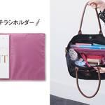 進化した「観劇バッグ」が好評!パンフレットやフライヤーが綺麗に持ち帰ることができる!9