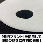 使徒 Tシャツ 発泡プリントVer.2