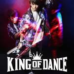 高野洸、和田雅成らがの本気ストリートダンスに挑む!ドラマ×舞台連動プロジェクト『KING OF DANCE』始動