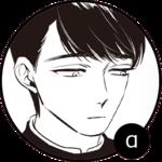 オメガバース漫画『少年の境界』ドラマCD化7