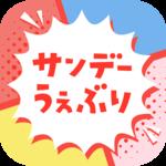 青山剛昌直筆「名探偵コナン制作秘話『青いペン軸』」が5週連続公開!3