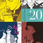 『名探偵コナン』赤井秀一のカレンダーが「CanCam」の付録に!