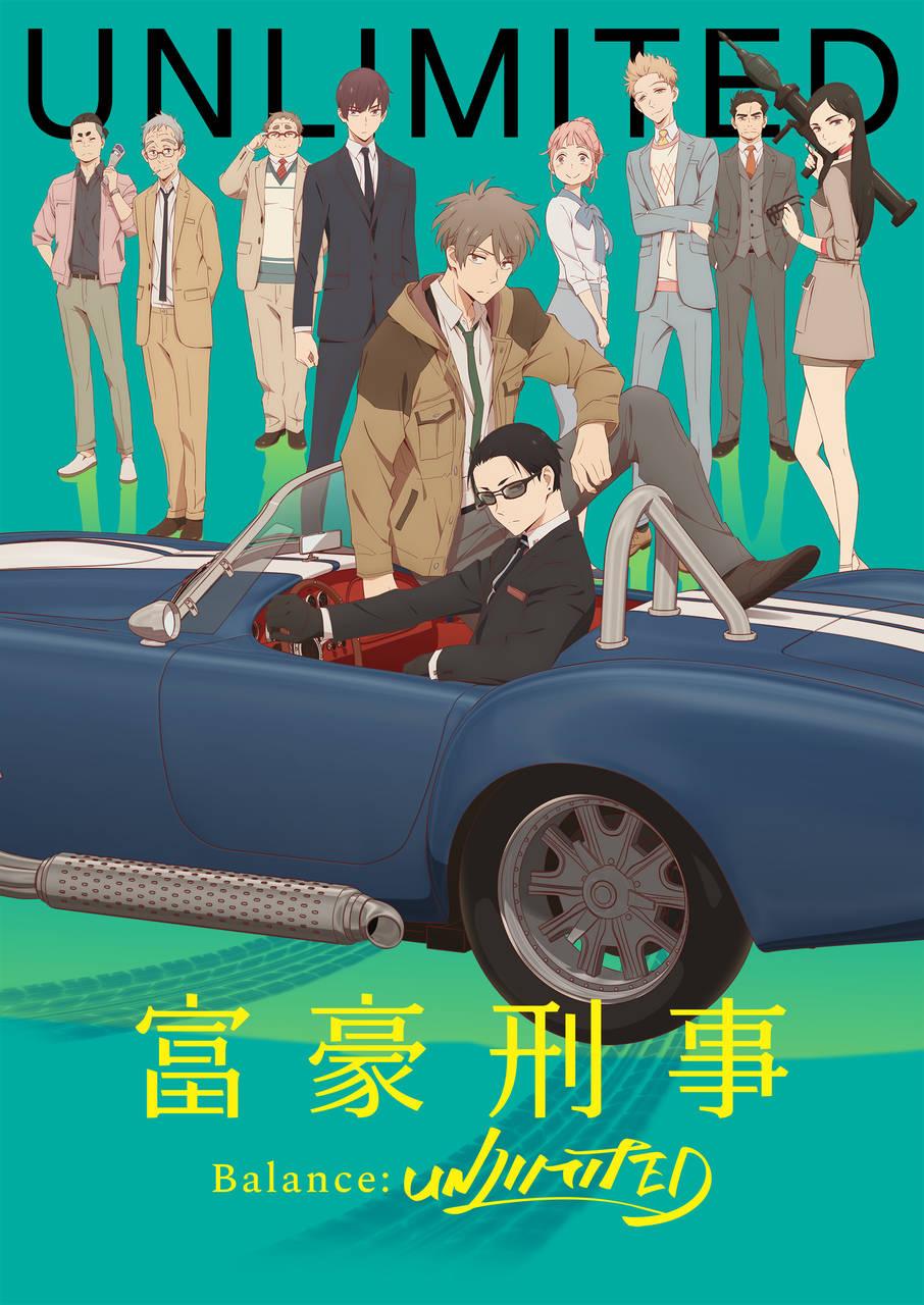 ノイタミナアニメ『富豪刑事 Balance:UNLIMITED』今後の放送日程が決定!
