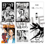 『シャーマンキング展』4月28日より販売グッズの事後通販が決定!8