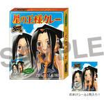 『シャーマンキング展』4月28日より販売グッズの事後通販が決定!13