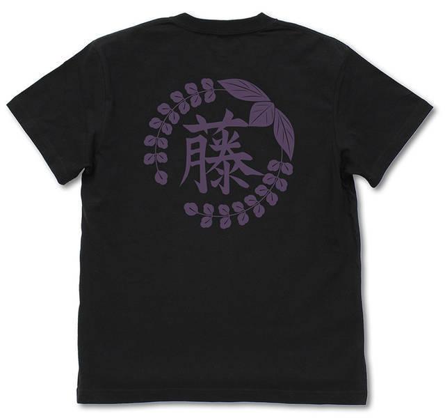 「鬼滅の刃」藤の花の家紋 Tシャツ2