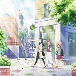 『アニメコミックス おジャ魔女どれみ』 『アニメコミックス おジャ魔女どれみ♯4