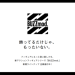 TVアニメ「鋼の錬金術師FULLMETAL ALCHEMIST」よりエドワード・エルリックが、1/12スケールアクションフィギュア化8
