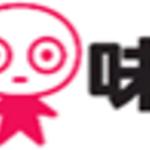 『鬼滅の刃』×「ぷっちょ」5