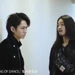 ドラマ『KING OF DANCE』第4話画像4