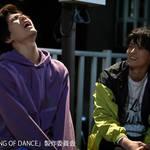 ドラマ『KING OF DANCE』第4話画像7