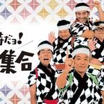 dTV人気視聴ランキング発表!画像2