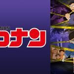 dTV人気視聴ランキング発表!画像3