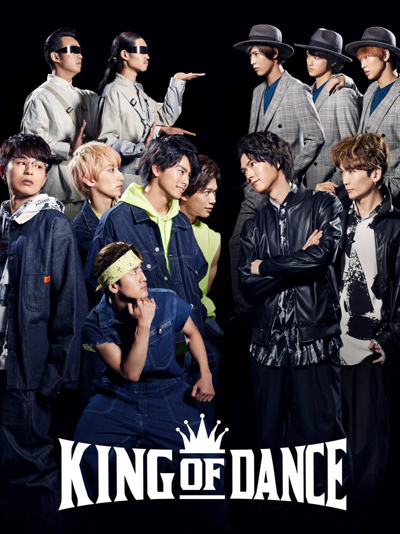 高野洸、和田雅成ら出演ドラマ『KING OF DANCE』BS日テレで放送開始!画像1