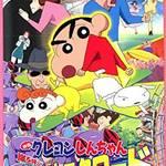 『映画クレヨンしんちゃん 嵐を呼ぶ 栄光のヤキニクロード』