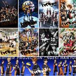 演劇『ハイキュー!!』最新公演のゲネプロ映像配信が決定!歴代9作品も〝「ハイキュー!!」価格で!4