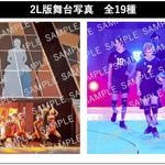 演劇『ハイキュー!!』最新公演のゲネプロ映像配信が決定!歴代9作品も〝「ハイキュー!!」価格で!7