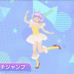 『魔法の天使 クリィミーマミ』youtubeチャンネル2