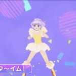 『魔法の天使 クリィミーマミ』youtubeチャンネル3