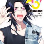 『A3!(エースリー)』第二部公式ノベル、待望の3巻&4巻が発売決定!2