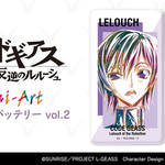 ルルーシュ Ani-Art モバイルバッテリー vol.2