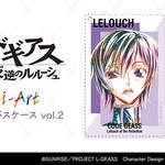 ルルーシュ Ani-Art 1ポケットパスケース vol.2