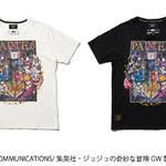 『ジョジョの奇妙な冒険 黄金の風』コラボレーションTシャツ