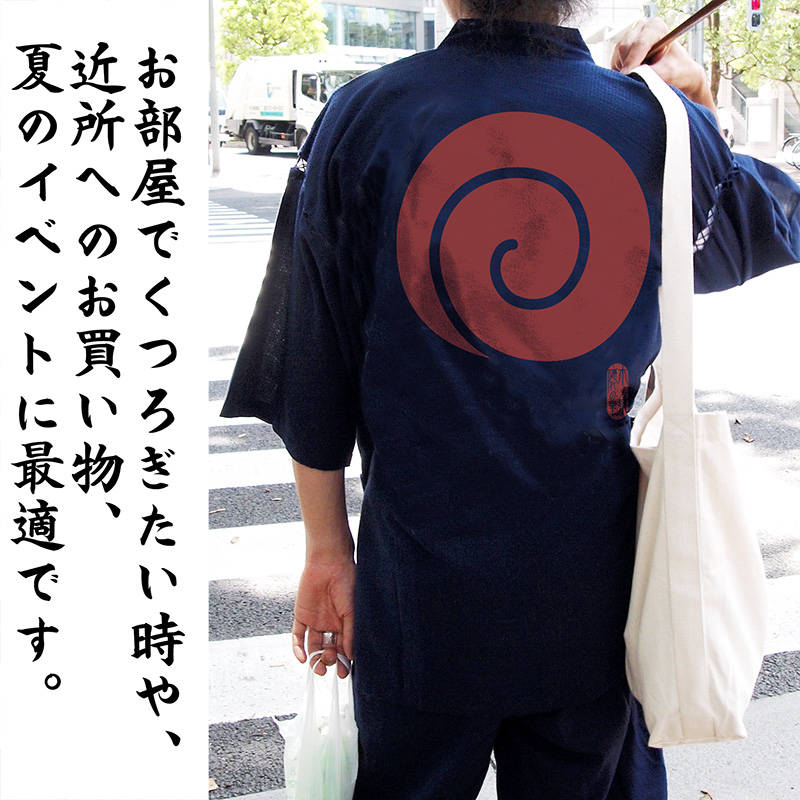『BORUTO-ボルト-』木ノ葉隠れの里 甚平が登場!暑い夏に着て出掛けたい!