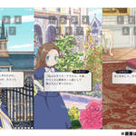 蒼井翔太、柿原徹也ら出演の『はめふら』TVアニメ放送開始!2