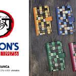 『鬼滅の刃』、『PERSON'S』オリジナルアイテム9種が発売決定!7