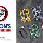 『鬼滅の刃』、『PERSON'S』オリジナルアイテム9種が発売決定!8