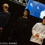 ドラマ『KING OF DANCE』画像5