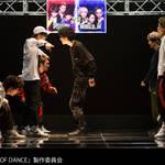ドラマ『KING OF DANCE』画像8