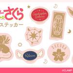 『カードキャプターさくら』ケロちゃん Tシャツほか『クリアカード編』の新作グッズが登場!3