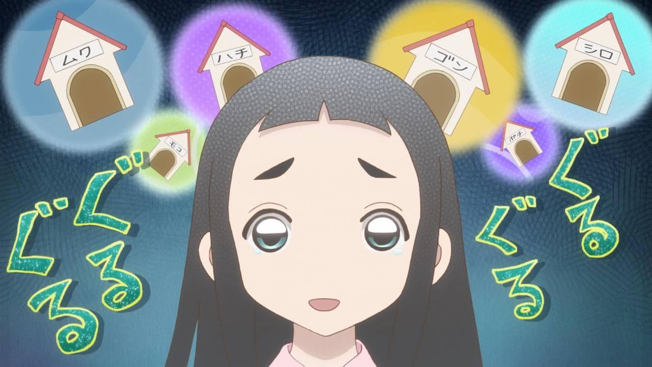 アニメ『かくしごと』第8話あらすじ&場面カット解禁3