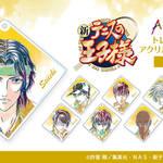 『新テニスの王子様』立海メンバーのマグカップ、トレーディンググッズが発売!3