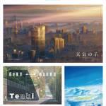 『天気の子』美術画集の初回特典解禁3
