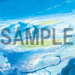 『天気の子』美術画集の初回特典解禁9