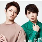 『BoyAge-ボヤージュ- Extra 有澤樟太郎,木村達成』(KADOKAWA)画像