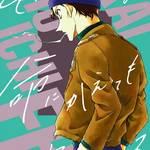 「コナンと赤井があなたを助けにくるビジュアルボード」が付録に!「Sho-Comi」コラボ第3弾!3