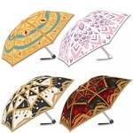 【FGO】折り畳み傘