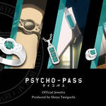『PSYCHO-PASS サイコパス』「公安局」をテーマにした新たなジュエリーが登場!『PSYCHO-PASS サイコパス』「公安局」をテーマにした新たなジュエリーが登場!