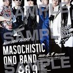 MASOCHISTIC ONO BAND デビュー6.9 周年記念ミニアルバム「6.9」2