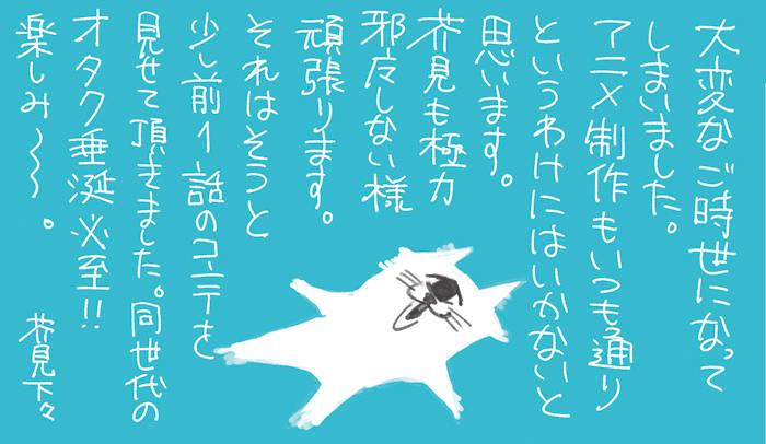 TVアニメ『呪術廻戦』キービジュアル解禁!4