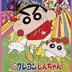 『映画 クレヨンしんちゃん 嵐を呼ぶモーレツ!オトナ帝国の逆襲』DVD