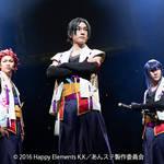 『あんステ』MoM、日テレプラスにて初放送!4
